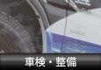 車検 整備ジムニー専門店Kプロダクツ