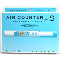 家庭用放射能測定機 AIR COUNTER S